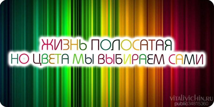 http://img1.liveinternet.ru/images/attach/c/5/85/875/85875001_z_7e70ed74.jpg
