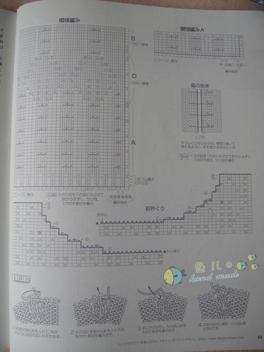 к4 (525x700, 347Kb)