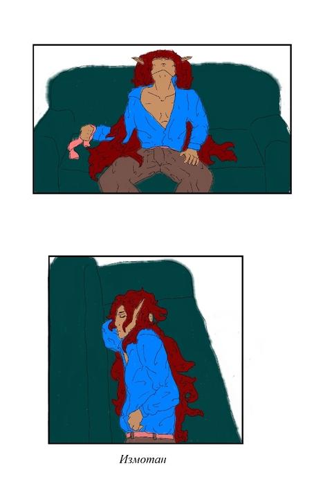 СТРАНИЦА4 (480x700, 104Kb)