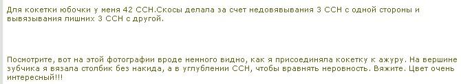 4683827_20120411_185405 (670x123, 23Kb)