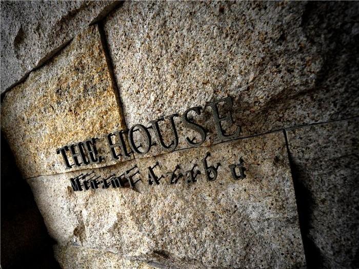 Однокомнатная самая дорогая квартира в мире - The House 1 (700x525, 171Kb)