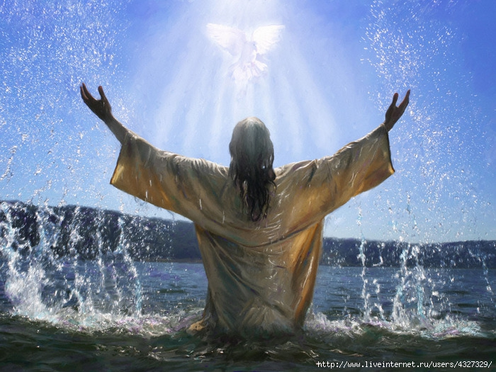 4327329_69160976_1294869083_jesus_baptism_and_the_holy_spirit1 (700x525, 306Kb)