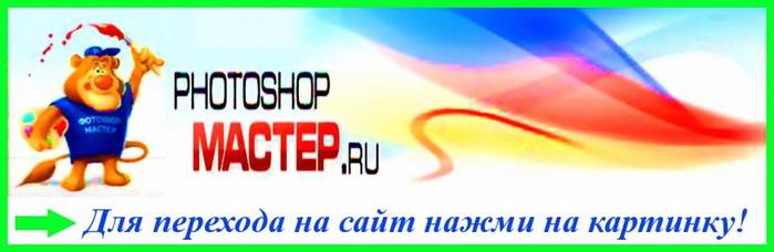 Фотошопа cs5 уроки на бесплатно русском языке и иные объявления вы