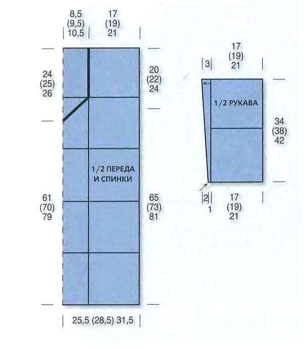 выкр синей (597x686, 44Kb)