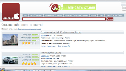4775869_Siteotzovik (500x284, 53Kb)