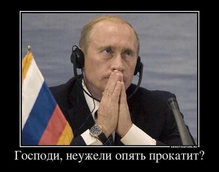 Задержан боевик, который планировал подорвать блокпост ВСУ в Дзержинске, - СБУ - Цензор.НЕТ 7495