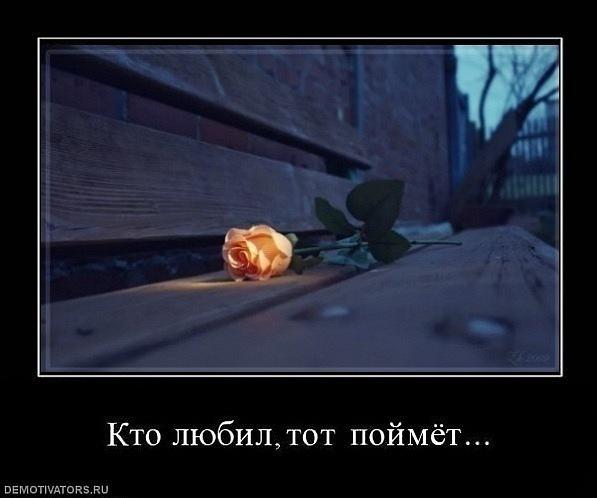x_00ae6481 (597x498, 51Kb)
