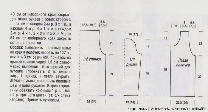 yh2 (700x376, 141Kb)
