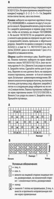 eyt2 (190x700, 52Kb)