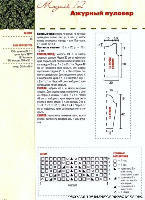 мртт1 (506x700, 210Kb)