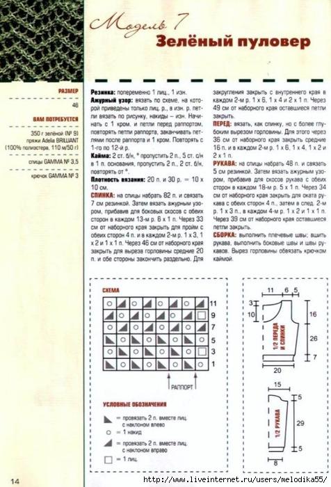 мрь1 (476x700, 230Kb)