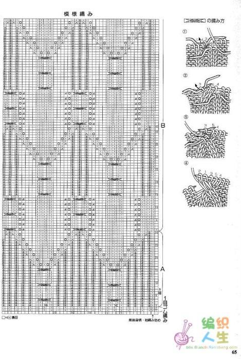 п3 (469x700, 108Kb)