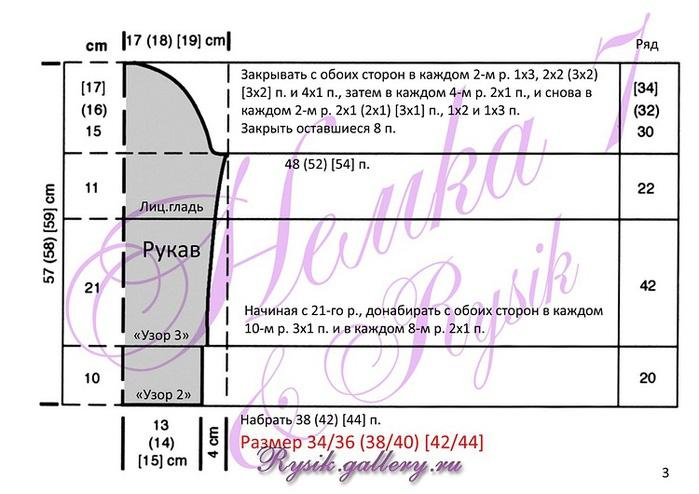 223746-f2692-42586554-m750x740-u04aea (700x494, 95Kb)