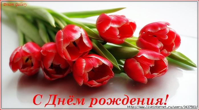 http://img1.liveinternet.ru/images/attach/c/5/85/922/85922093_58468477_6983.jpg