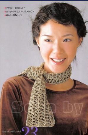 Японские шарфики со схемами-сборник/4683827_20120412_181319 (298x456, 43Kb)