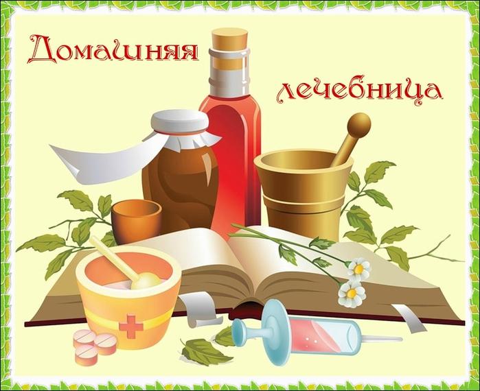 Snap_2012.03.23_08h48m11s_012_ (700x570, 235Kb)