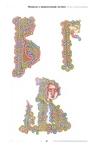 Превью p0038 (432x700, 159Kb)