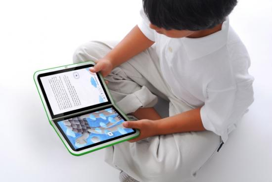 Хорошо, что люди придумали электронные книги.