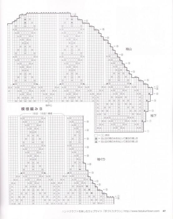 к2 (554x700, 88Kb)