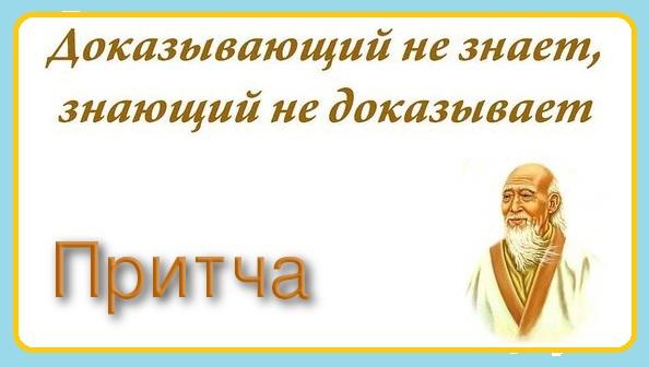 4765034_Pritcha (594x336, 49Kb)