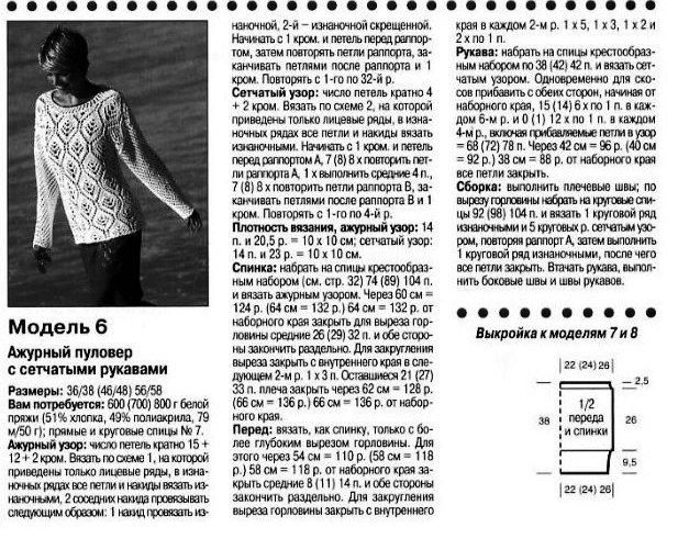 agur3 (627x501, 122Kb)