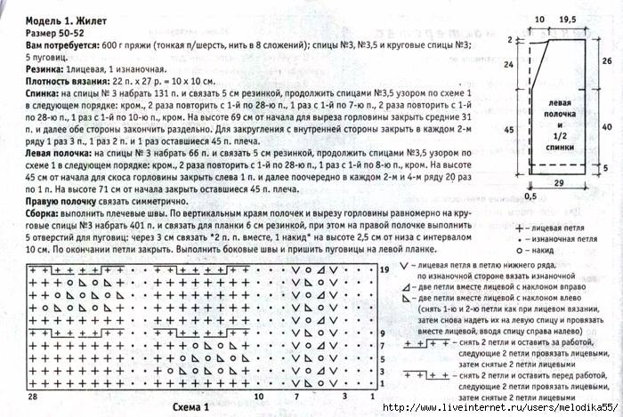 еон1 (700x469, 296Kb)