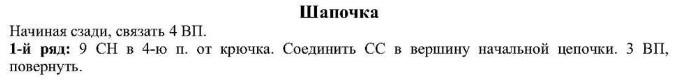 4683827_20120323_102146 (680x81, 12Kb)