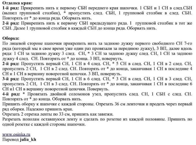 4683827_20120323_102226 (681x504, 134Kb)