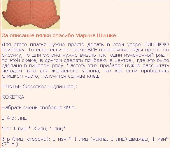 4683827_20120323_102524 (583x507, 77Kb)