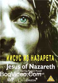 Jesus_of_Nazareth (188x269, 10Kb)