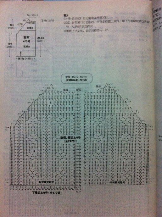 zhak3 (515x690, 92Kb)