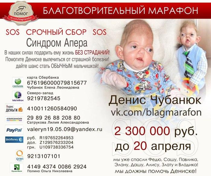 4072335_y_7a7bfcee_1_ (700x582, 121Kb)