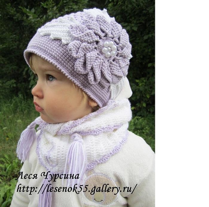 Отметить на фото.  Вязаные шапочки для маленьких принцесс. альбомы.  Файл 2 из 46 в альбоме.