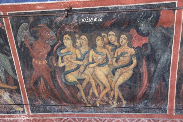 Рильский монастырь 11969