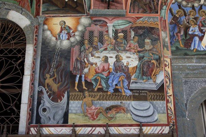 Рильский монастырь 78573