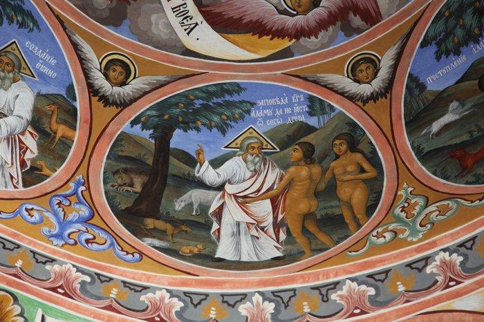Рильский монастырь 65676