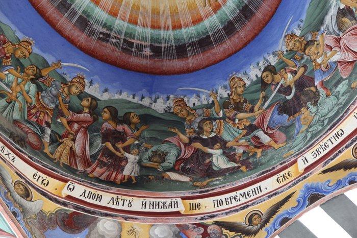 Рильский монастырь 97981