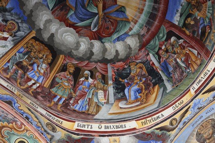 Рильский монастырь 76078