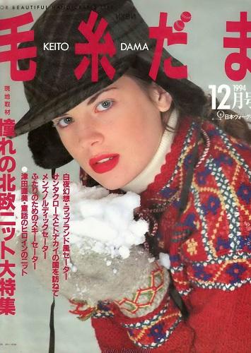 Keito Dama 080_Page001 (355x500, 99Kb)