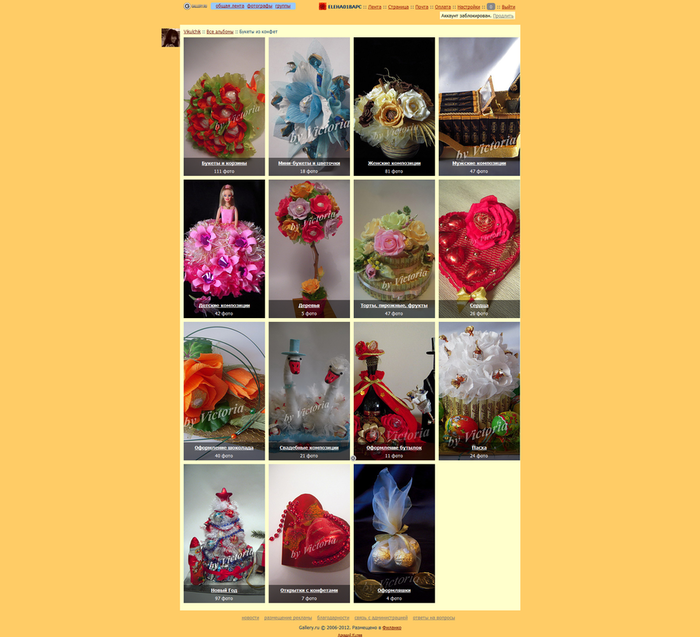 FireShot Pro Screen Capture #017 - 'Gallery_ru _ Все альбомы пользователя Vikulchik' - vikulchik_gallery_ru__p=albums&parent=fcQQ (700x637, 356Kb)
