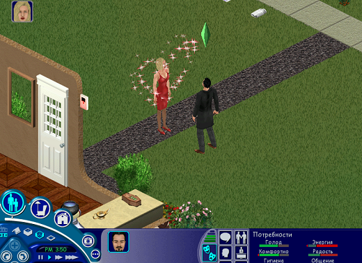 Sims2EP2 2012-03-26 13-43-26-85 (520x378, 473Kb)