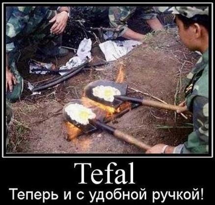 http://img1.liveinternet.ru/images/attach/c/5/86/150/86150953_3576489_x_7e25da3d.jpg