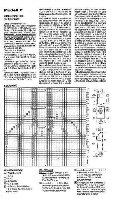 п2 (402x690, 124Kb)