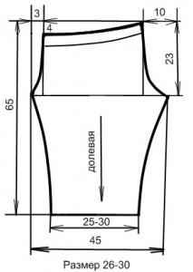 штаны (213x300, 13Kb)