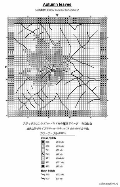 кленовый лист1 (386x600, 70Kb)