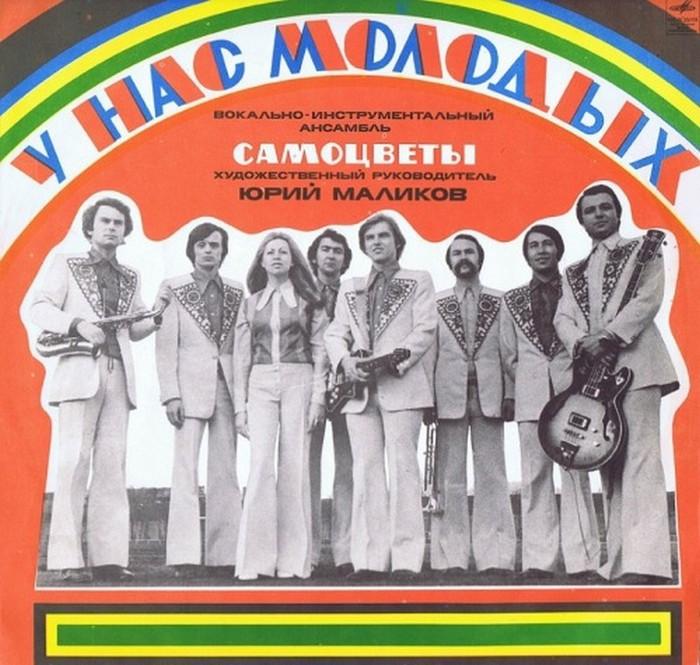 Дизайн обложки советских грампластинок 8 (700x665, 128Kb)