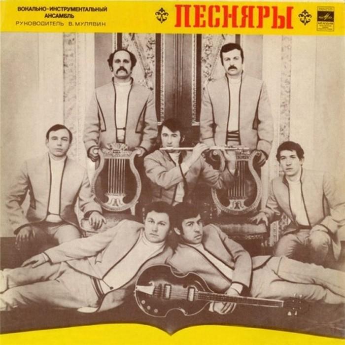 Дизайн обложки советских грампластинок 11 (700x700, 110Kb)