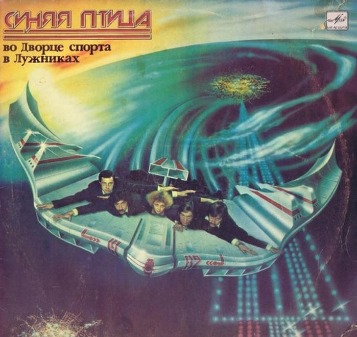 Дизайн обложки советских грампластинок 13 (700x660, 112Kb)