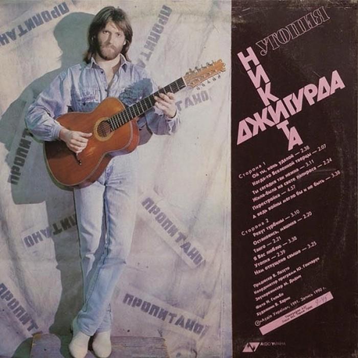 Дизайн обложки советских грампластинок 31 (700x700, 112Kb)