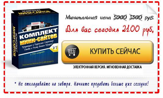 4380304_123 (534x320, 60Kb)